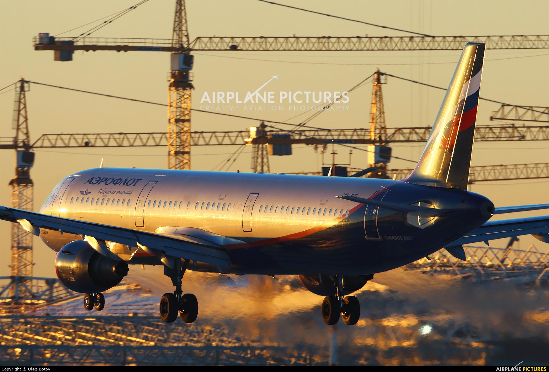 Aeroflot VQ-BOI aircraft at Moscow - Sheremetyevo
