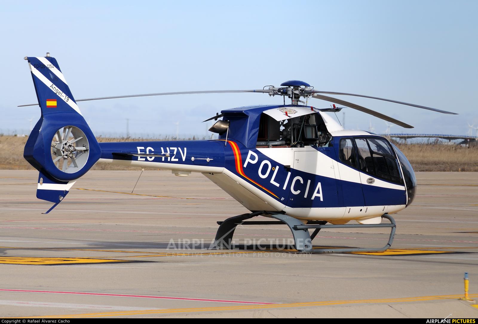 Spain - Police EC-HZV aircraft at Valladolid - Villanubla