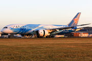 B-2727 - China Southern Airlines Boeing 787-8 Dreamliner aircraft