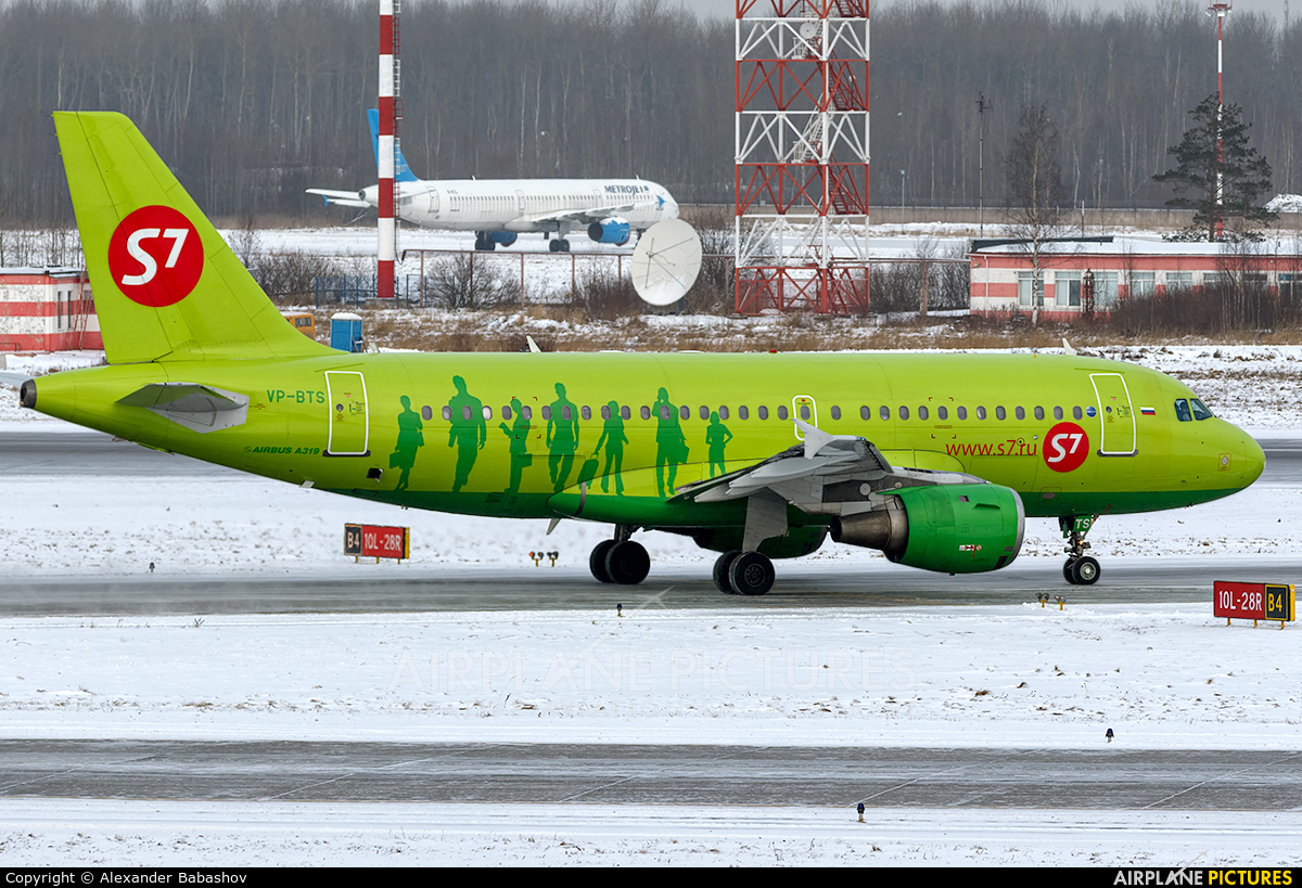 S7 Airlines VP-BTS aircraft at St. Petersburg - Pulkovo