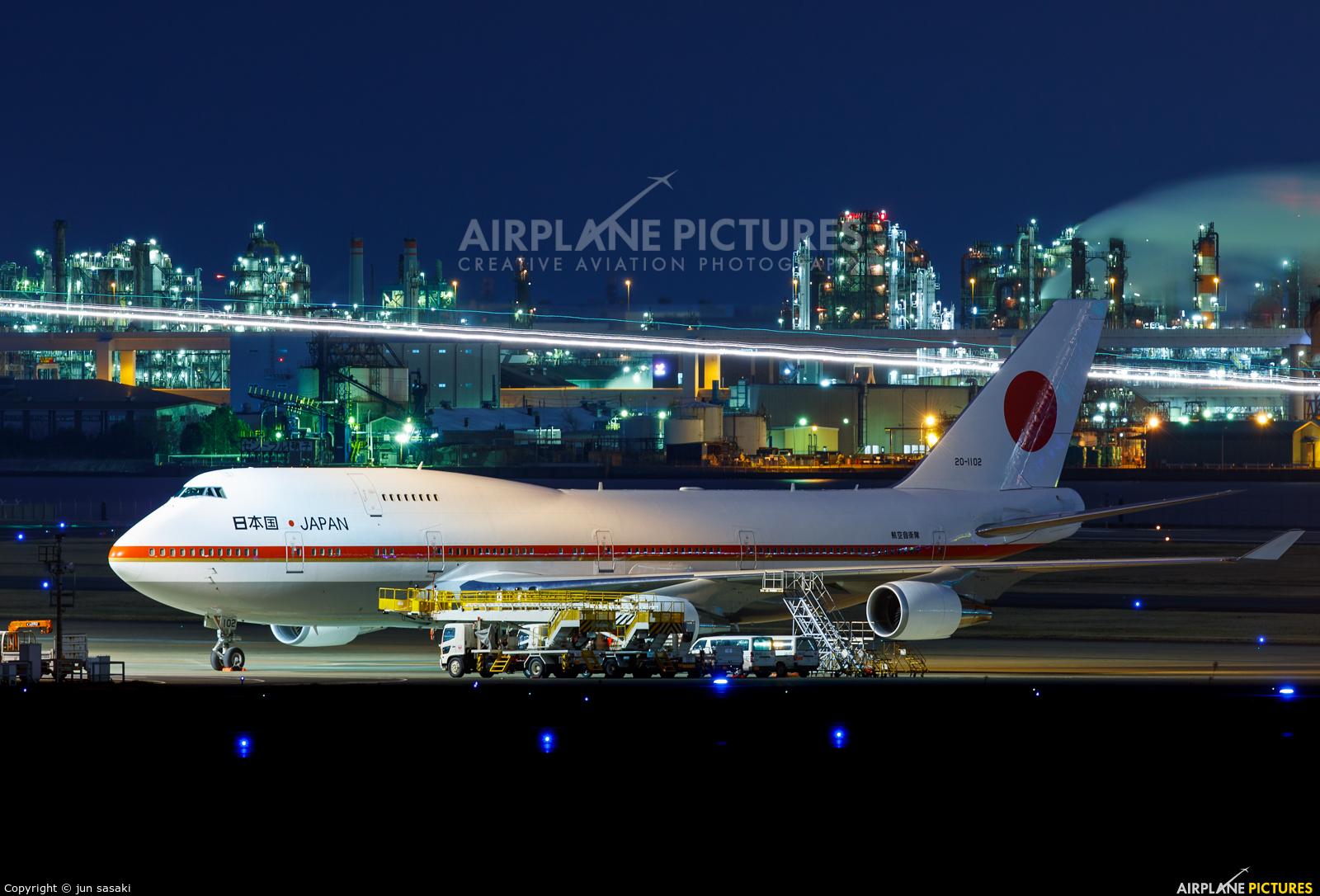Japan - Air Self Defence Force 20-1102 aircraft at Tokyo - Haneda Intl
