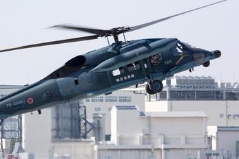 78-4566 - Japan - Air Self Defence Force Mitsubishi UH-60J