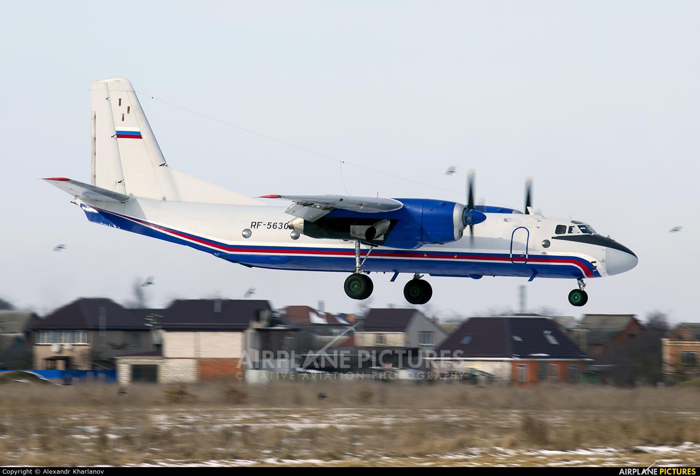 Russia - Ministry of Internal Affairs RF-56307 aircraft at Krasnodar Tsentralny