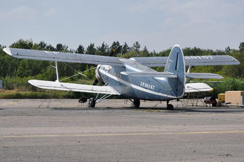 UP-A0167 - Private Antonov An-2