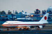 VP-CMJ - Aviation Link Airbus A319 aircraft