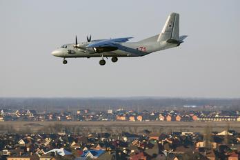 71 - Russia - Air Force Antonov An-26 (all models)