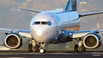 XA-AMK - Aeromexico Boeing 737-800 aircraft