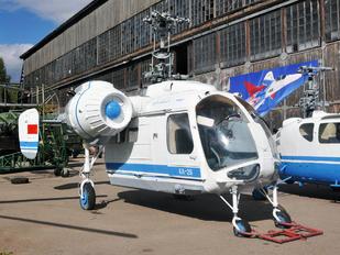 CCCP-26803 - Aeroflot Kamov Ka-26