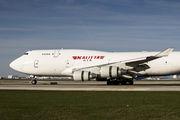 N539BC - Kalitta Air Boeing 747-400 aircraft