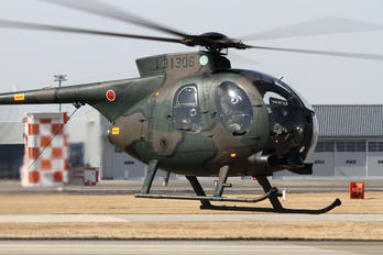 31306 - Japan - Ground Self Defense Force Kawasaki OH-6