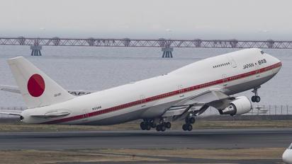 I ♥ 747