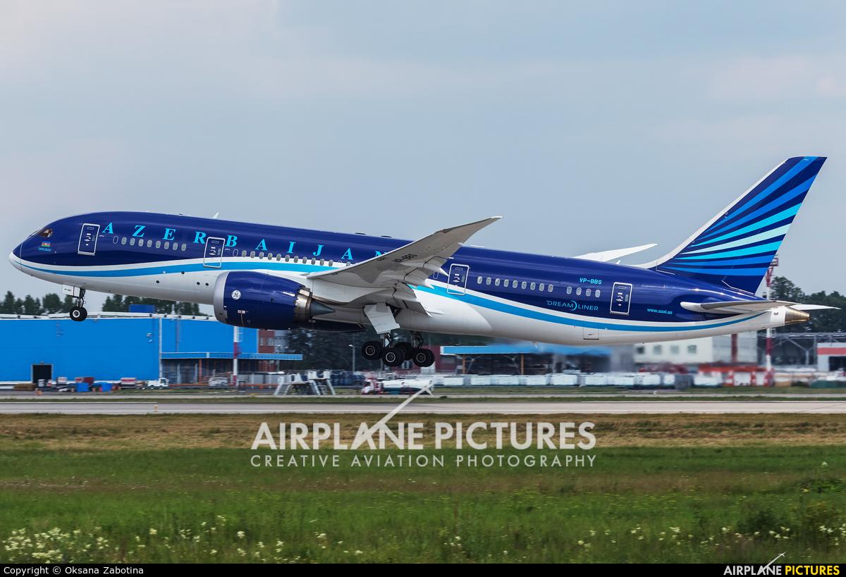 Azerbaijan Airlines VP-BBS aircraft at Moscow - Domodedovo