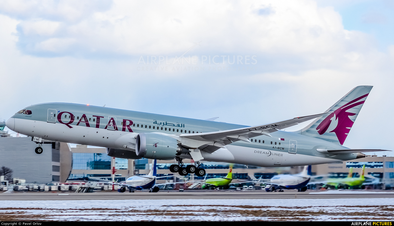 Qatar Airways A7-BCM aircraft at Moscow - Domodedovo
