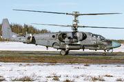 46 - Russia - Air Force Kamov Ka-52 Alligator aircraft