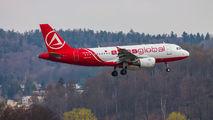 TC-ATD - Atlasglobal Airbus A319 aircraft