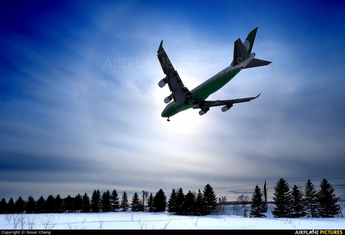 Eva Air B-16410 aircraft at New Chitose