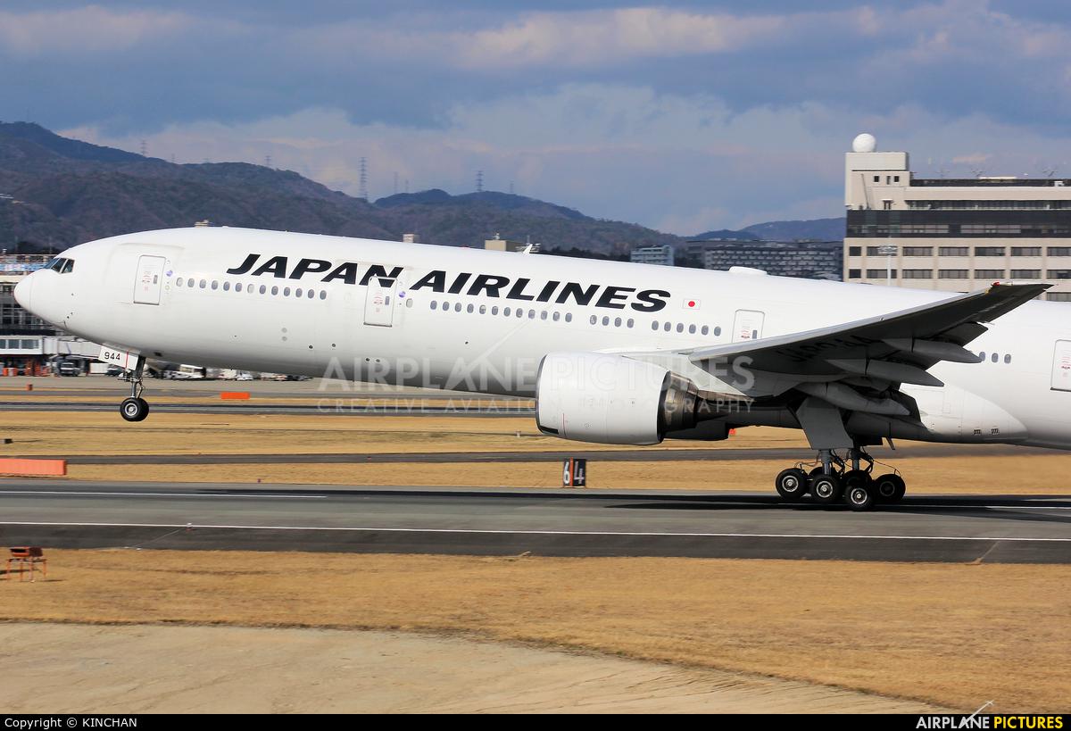 JAL - Japan Airlines JA8944 aircraft at Osaka - Itami Intl