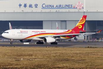 B-LNS - Hong Kong Airlines Airbus A330-300