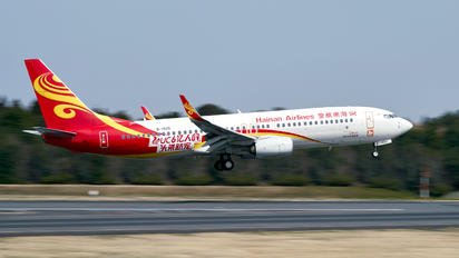 B-1505 - Hainan Airlines Boeing 737-800