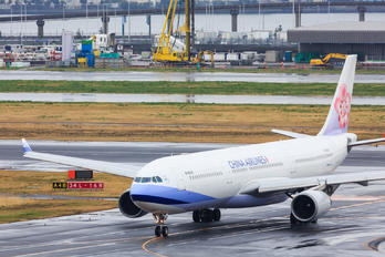 B-18308 - China Airlines Airbus A330-300