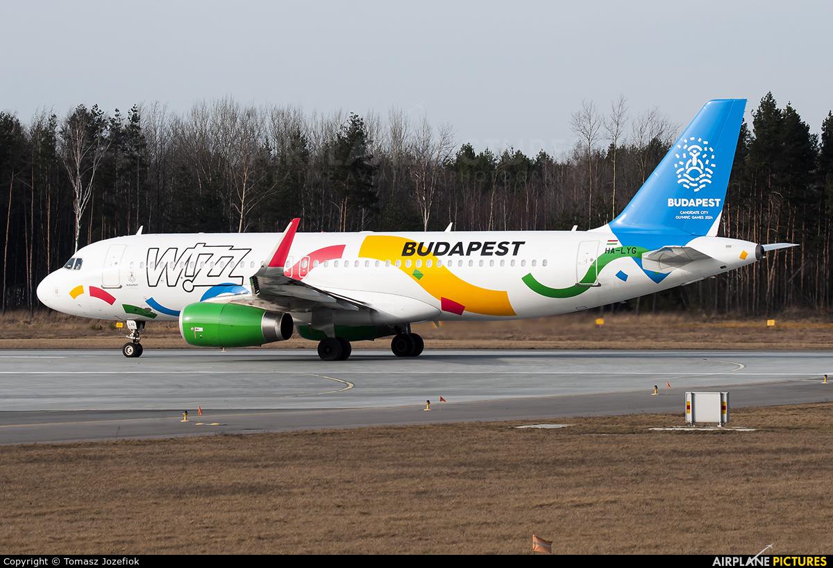 Wizz Air HA-LYG aircraft at Katowice - Pyrzowice