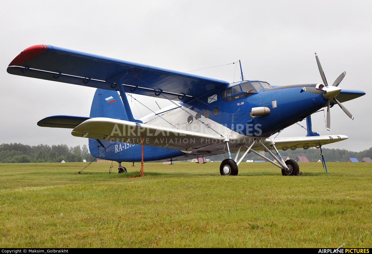 SibNIA RA-1573G aircraft at Novosibirsk