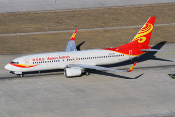 B-5735 - Hainan Airlines Boeing 737-800