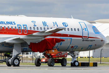 F-WWBK - Sichuan Airlines  Airbus A320 NEO