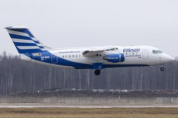 SX-EMS - Ellinair British Aerospace BAe 146-200/Avro RJ85