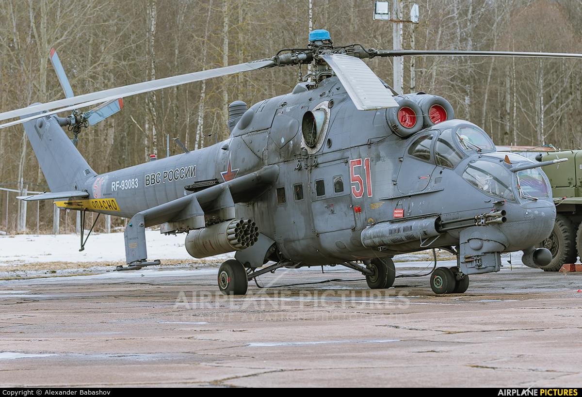 Russia - Air Force RF-93083 aircraft at Pushkin