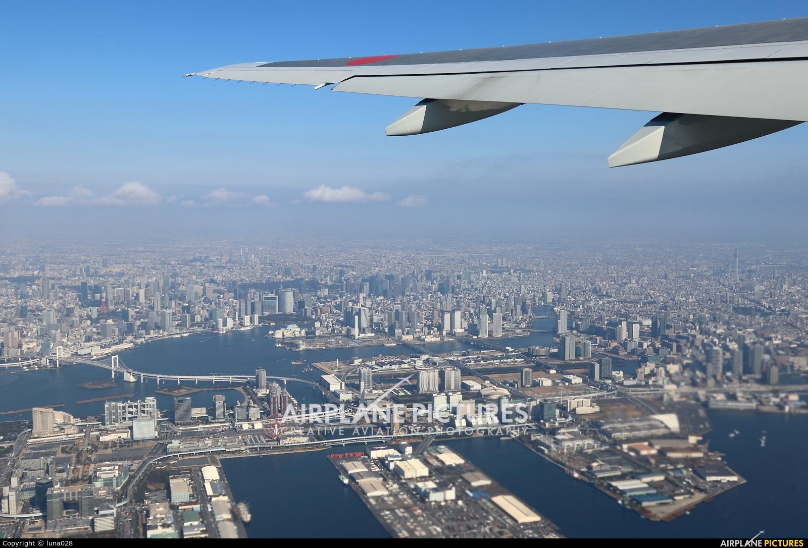 ANA - All Nippon Airways JA714A aircraft at In Flight - Japan