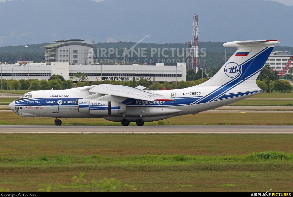 Volga Dnepr Airlines RA-76950 aircraft at Kuala Lumpur Intl