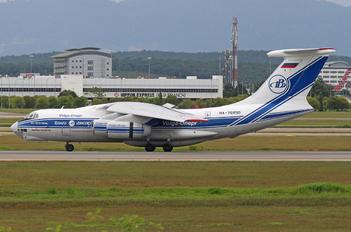 RA-76950 - Volga Dnepr Airlines Ilyushin Il-76 (all models)