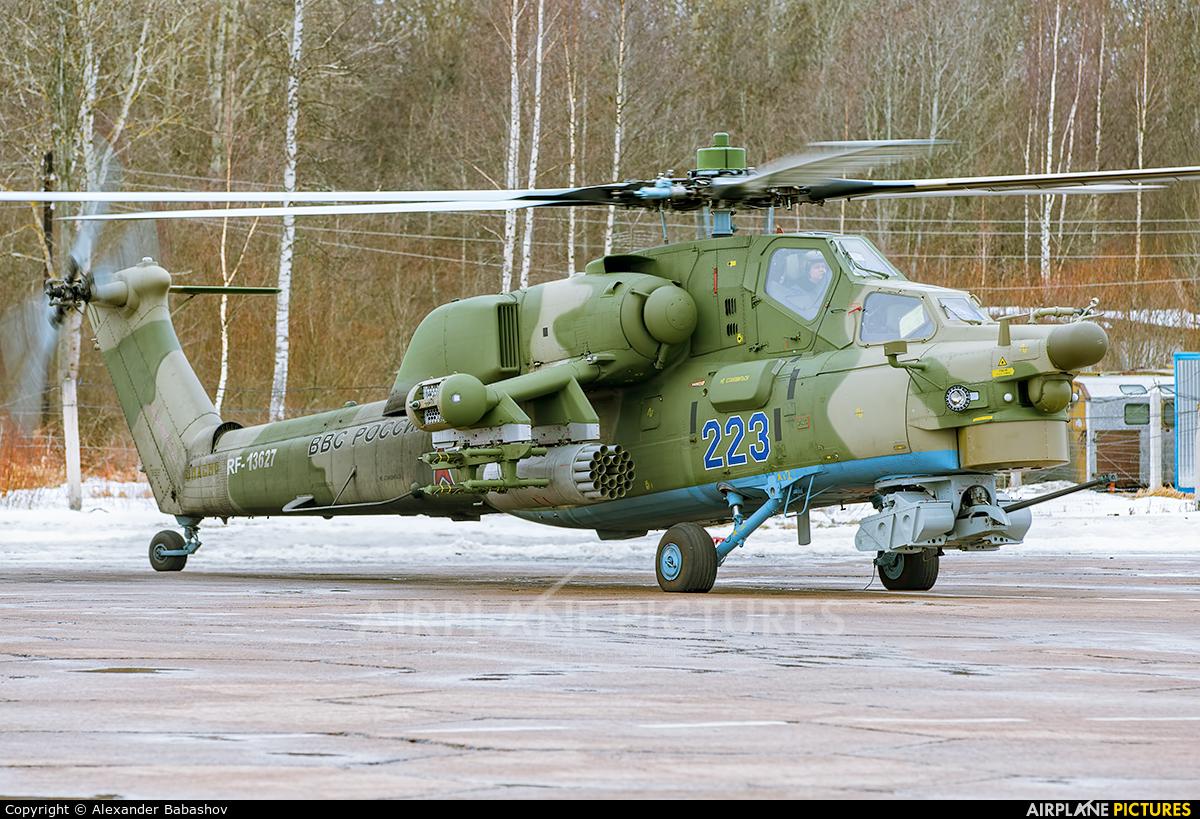 Russia - Air Force RF-13627 aircraft at Pushkin