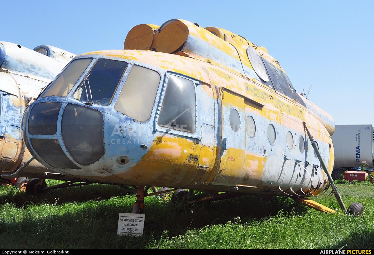 Tomsk Avia RA-24656 aircraft at Omsk Tsentralny