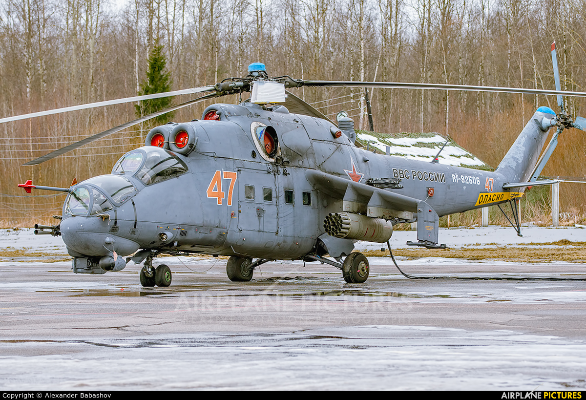 Russia - Air Force Mil Mi-24P