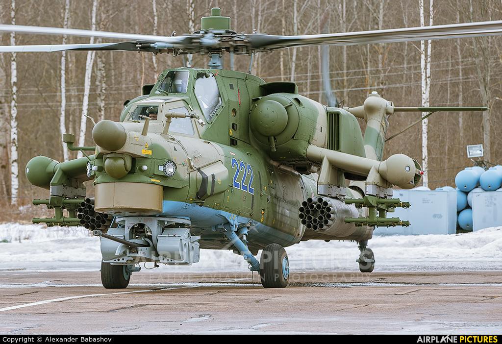 Russia - Air Force RF-13626 aircraft at Pushkin
