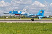17 - Kazakhstan - Air Force Sukhoi Su-27 aircraft