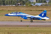 1 -  Mikoyan-Gurevich MiG-29UB aircraft