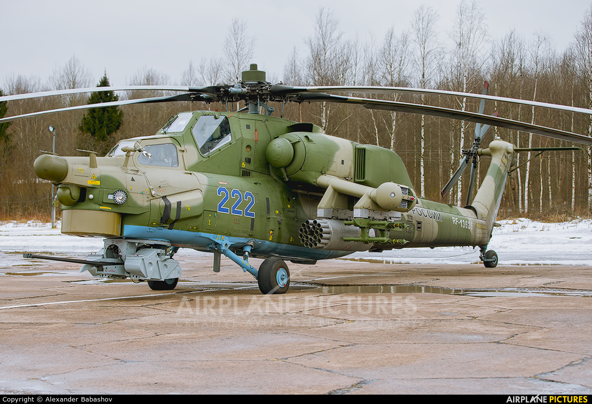 Russia - Air Force 222 aircraft at Pushkin