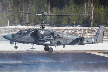 RF-91338 - Russia - Air Force Kamov Ka-52 Alligator