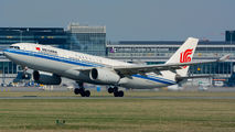 B-6541 - Air China Airbus A330-200 aircraft