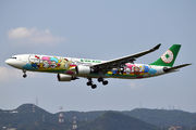 New special livery of EVA A330 title=