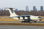 R11-003 - Pakistan - Air Force Ilyushin Il-76 (all models) aircraft