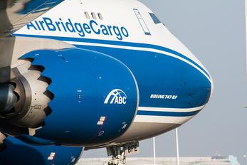 VQ-BFE - Air Bridge Cargo Boeing 747-8F