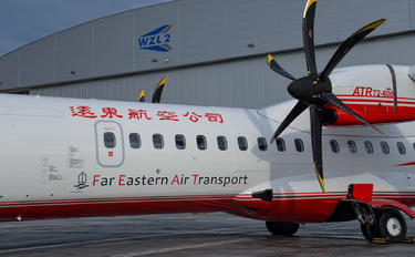 B-28066 - Far Eastern Air Transport ATR 72 (all models)