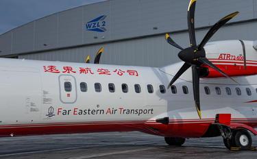 B-28066 - Far Eastern Air Transport ATR 72 (all models)