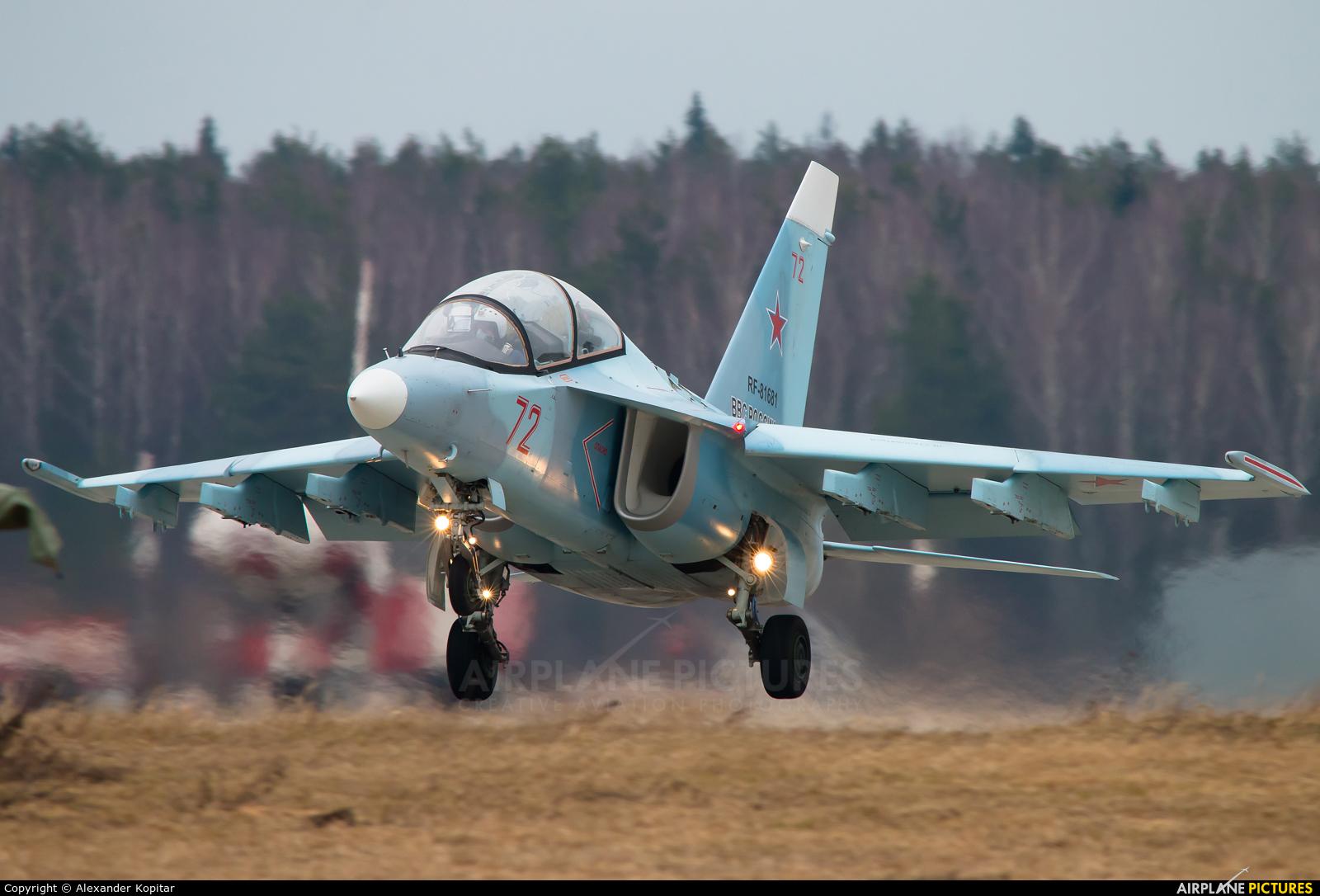 Russia - Air Force RF-81681 aircraft at Kubinka
