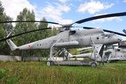 44 - U.S.S.R Air Force Mil Mi-10 aircraft