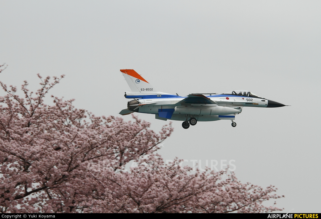 Japan - Air Self Defence Force 63-8502 aircraft at Gifu AB